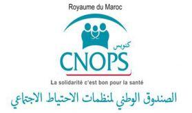 CNOPS: 1,5 MMDH payés aux assurés et producteurs de soins entre janvier et avril