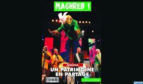 """La MAP lance """"Maghreb 1"""", un magazine trimestriel des cultures maghrébines"""