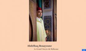 Marrakech : Parution d'un ouvrage sur le grand artiste du Malhoune, Abdelhaq Bouayoune