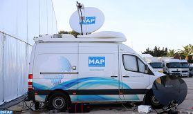 La MAP assure la diffusion en streaming des travaux des Premières Assises nationales de la régionalisation avancée