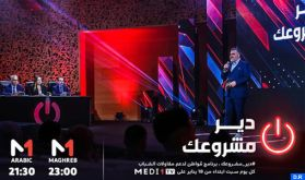 """Medi1 TV lance l'émission """"Dir Mechrou3ek"""" pour soutenir l'entrepreneuriat"""
