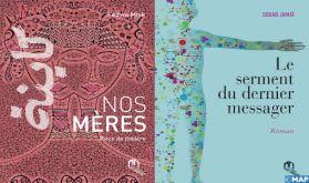 """Littérature : """"Le Serment du dernier messager"""" de Souad Jamaï et """"Nos Mères"""" de Fedwa Misk, en lice pour le Prix Ivoire"""