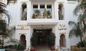Le Gouverneur de la préfecture d'arrondissements de Casablanca-Anfa relevé de ses fonctions (Intérieur)