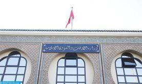 Covid-19: La prière de l'Aid Al-Fitr ne sera pas accomplie dans les Moussalas et les mosquées (Ministère)
