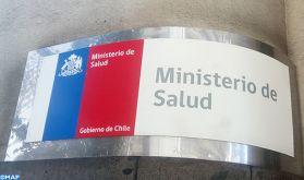 Covid-19: Le Chili annonce la guérison de 1.115 personnes, 5.546 cas cumulés et 48 décès