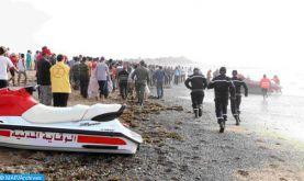 Province d'Al Hoceima: décès d'un jeune homme par noyade à Oued Ghiss (autorités locales)