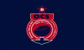 Saïd Chiba nouveau manager général de l'OCS