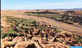 Ouarzazate : des projets importants dans le cadre de l'INDH
