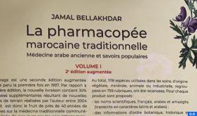 """""""La pharmacopée marocaine traditionnelle, Médecine arabe ancienne et savoirs populaires"""", nouvelle parution aux éditions Le Fennec"""