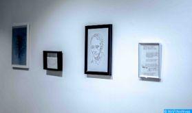 La Maison de la poésie de Tétouan lance sa nouvelle saison culturelle