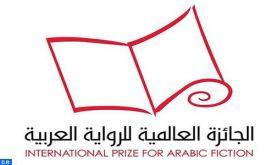Prix international du roman arabe: deux écrivains marocains en lice