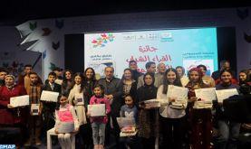 SIEL 2020 : Remise du Prix national de la lecture