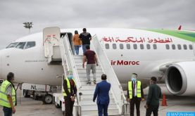 Vol de rapatriement des Marocains bloqués en Allemagne