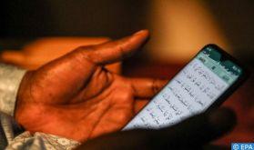 Ramadan-Covid-19 : les Musulmans du Gabon s'accommodent tant bien que mal avec l'invité indésirable