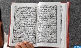 Ramadan sous cloche: une perte de repères pour des millions de musulmans