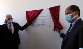 Province de Sidi Bennour: inauguration de l'internat du collège Oualidia