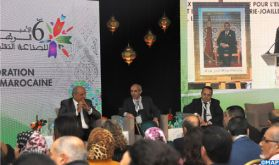 SNA-2020 : Présentation à Marrakech des résultats de l'étude du Plan stratégique de développement de la filière bijouterie-joaillerie