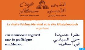 """Débat littéraire en ligne autour du livre """"Tisser le temps politique au Maroc"""""""
