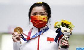 JO/Tir: la Chinoise Qian Yang décroche le premier titre des Jeux