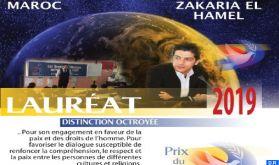 Le Marocain Zakaria El Hamel parmi les lauréats 2019 du Prix du Public pour la Paix