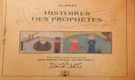 """Parution de l'ouvrage """"Histoires des Prophètes"""" aux éditions Science sacrée"""